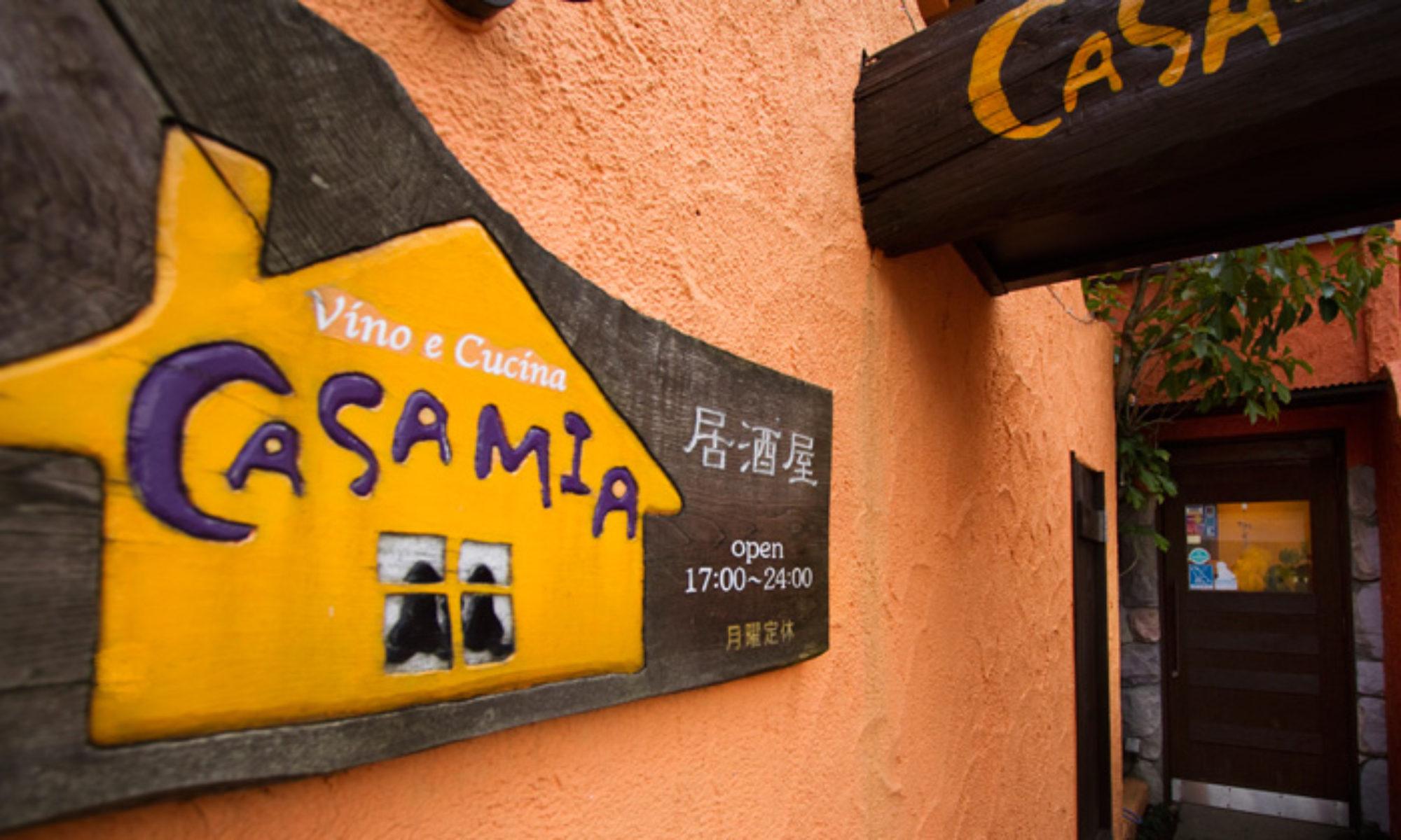 金沢の居酒屋カーサミア